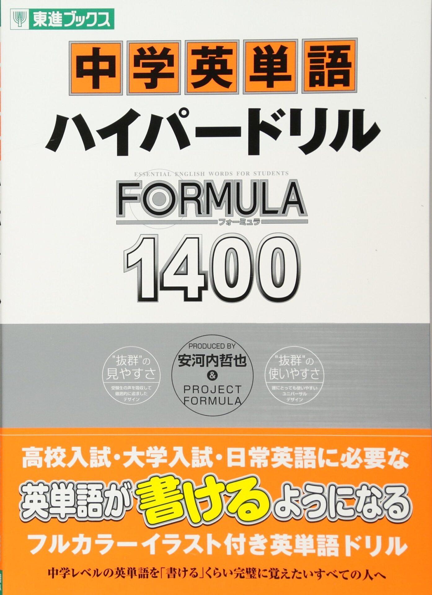 f:id:TeachforFUKUOKA:20210621224539j:image